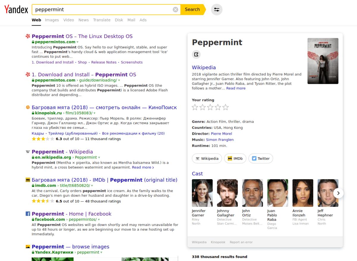 Peppermint Ranks #1 on Yandex